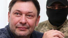 Апеляційний суд залишив Вишинського під вартою до 16 лютого