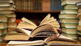 Держкомтелерадіо не дозволив ввезти в Україну 13 книжок з РФ