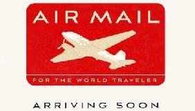 Колишній головред Vanity Fair Грейдон Картер запустить цифровий тижневик для космополітів