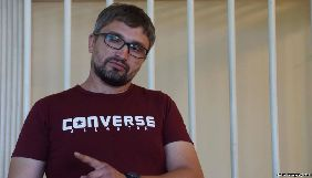 У Криму блогера Мемедемінова перевели до камери з посиленим контролем