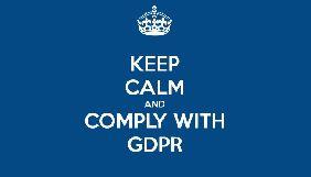 GDPR в Україні: хто підпадає під дію норм нового регламенту?
