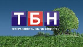 У готелі в Яремче припинено трансляцію російського каналу «Телерадиосеть благих новостей» – Нацрада