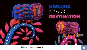 Держкіно виділить на український стенд на «Берлінале-2019» понад 1 млн грн
