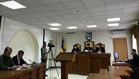 На Волині суд зобов'язав три видання спростувати інформацію про нардепа Лапіна