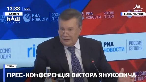 «112 Україна», NewsOne, «Наш» та «Еспресо» транслюють прес-конференцію Януковича з Москви