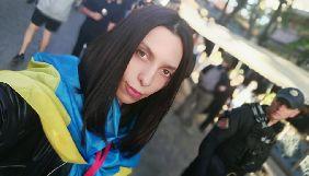 Журналістка Катерина Маденс звернеться до поліції через стеження