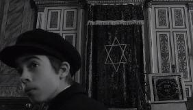 Короткометражка «У нашій синагозі» за твором Кафки змагатиметься на кінофестивалі у Фінляндії