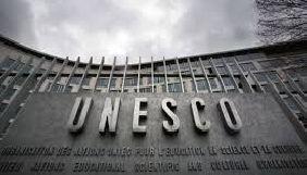 Україна подала кандидатури Семени та Сущенка на премію ЮНЕСКО