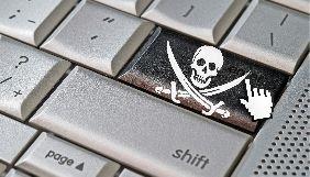 У дослідженні Gemius не відображатимуться дані дослідження по «піратським» сайтам