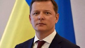 Олег Ляшко: Член наглядової ради В'ячеслав Козак нас зрадив