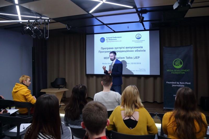 Журналістика в нашій країні має стати новим цифровим міністерством освіти—Сергій Колесников, «#ШоТам»