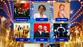 Перший півфінал на «Євробачення-2019»: учасники нацвідбору представили конкурсні пісні (ВІДЕО)