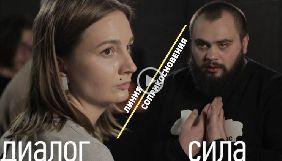 «Громадське ТБ Донбасу» запустило шоу «Лінія зіткнення»