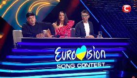 Как прошел первый полуфинал Нацотбора на«Евровидение— 2019» (ТЕКСТОВАЯ ТРАНСЛЯЦИЯ)