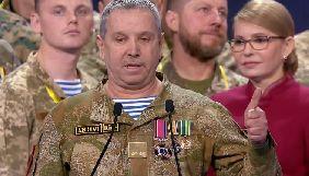 Тимошенко вимагає від Прямого каналу спростування інформації щодо «проплачених» кіборгів на з'їзді - Костинський