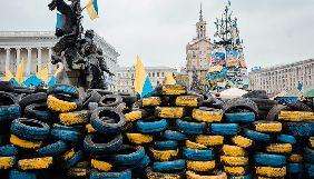Політики, суспільство та ЗМІ — п'ять років після Майдану й напередодні виборів