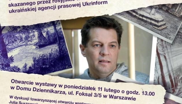 У Польщі відбудеться виставка художніх робіт журналіста Сущенка