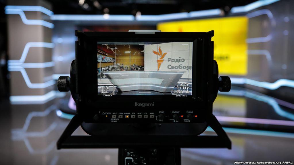 «Радіо Свобода» запускає мультимедійний проект «Ньюзрум»