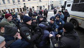 Державне бюро розслідувань шукає фото та відео з місця сутички поліції та С14