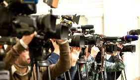 У січні зафіксовано 16 випадків порушень свободи слова – ІМІ