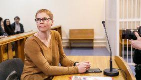 Мінський суд продовжить розгляд справи Марини Золотової 13 лютого