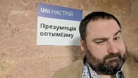 Глібовицький подав до суду на рішення наглядової ради НСТУ щодо відставки Аласанії