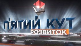 NewsOne запускає нове політичне ток-шоу та два проекти у форматі інтерв'ю