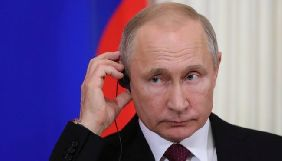«Автономний інтернет» у Росії: Держдума схвалила законопроект