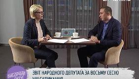 Чернігівський «Виборчий округ»: впевнено й наполегливо