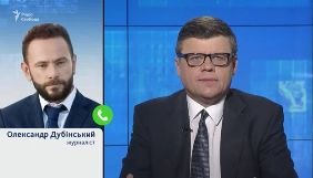 Дубинський звинуватив Черненка, Комітет виборців України і «Радіо Свобода» в планах не допустити «Слугу народу» на екрани