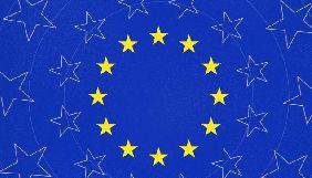 ЄС погодив реформу авторського права. Суперечливі статті залишаються