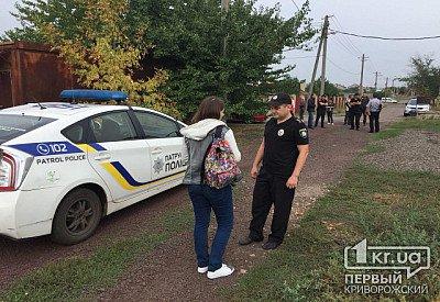 Поліція закрила справу про перешкоджання редакторці «Першого Криворізького» – адвокат готує оскарження