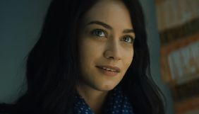 У квітні виходить у прокат молодіжний фільм «Сквот 32»