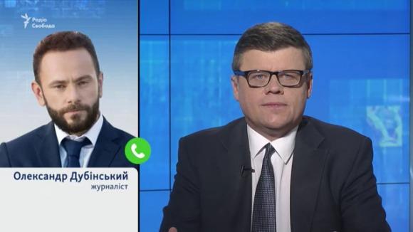 «Радіо Свобода» заявляє, що Дубінський не підтвердив фактами обвинувачення на адресу «Схем»