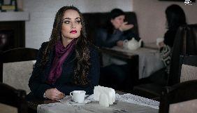 Канал «Україна» покаже нову мелодраму виробництва Ivory Films