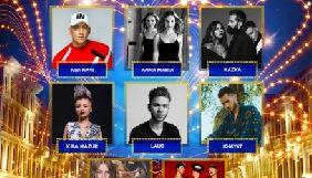 Другий півфінал нацвідбору на «Євробачення-2019»: які пісні виконають 8 учасників (ВІДЕО)