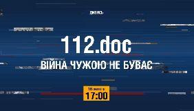 Канал «112 Україна» покаже власний фільм про можливість залучення миротворців на Донбас