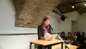 Письменниця Тетяна Малярчук представила свою книжку про Липинського в Австрії