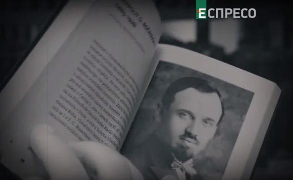 «Еспресо» покаже фільм про політолога, педагога, публіциста Ольгерда Бочковського