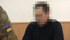 На Дніпропетровщині СБУ заблокувала чергові спроби спецслужб РФ втрутитись у виборчий процес в Україні (ВІДЕО)