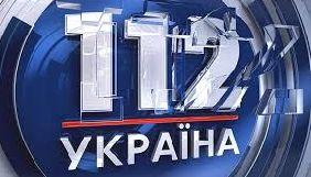 На каналі «112 Україна» стартує нова програма «Стіна»