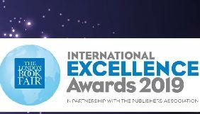 «Книжковий Арсенал» номінували на премію International Excellence Awards 2019