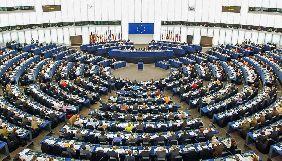 У Франції російським RT і Sputnik відмовили в акредитації для висвітлення виборів до Європарламенту