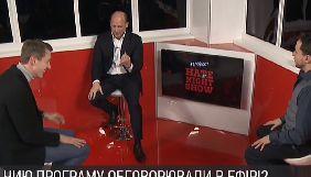 Каплін в ефірі 5 каналу коментував програму партії Гітлера, не помітивши, що це не його передвиборча програма