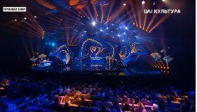 У другому півфіналі нацвідбору на «Євробачення-2019» перемогли бенд Freedom-jazz, дует Anna Maria і гурт Kazka