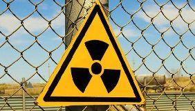 НСТУ спростувало повідомлення про радіаційну небезпеку на Тернопільщині, передане по «UA:Українське радіо Тернопіль»