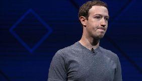 Влада Великої Британії звинуватила Facebook у торгівлі даними та нечесній конкуренції