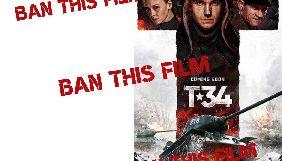 Україна закликала кінотеатри США не показувати російський фільм «Т-34»