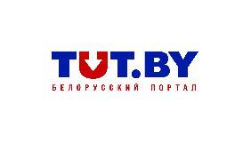 У Білорусі слідчі читали внутрішню переписку журналістів Tut.by – БАЖ