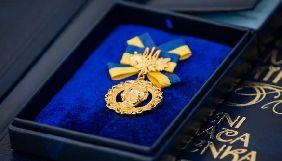 Названо лауреатів Національної премії імені Тараса Шевченка 2019 року